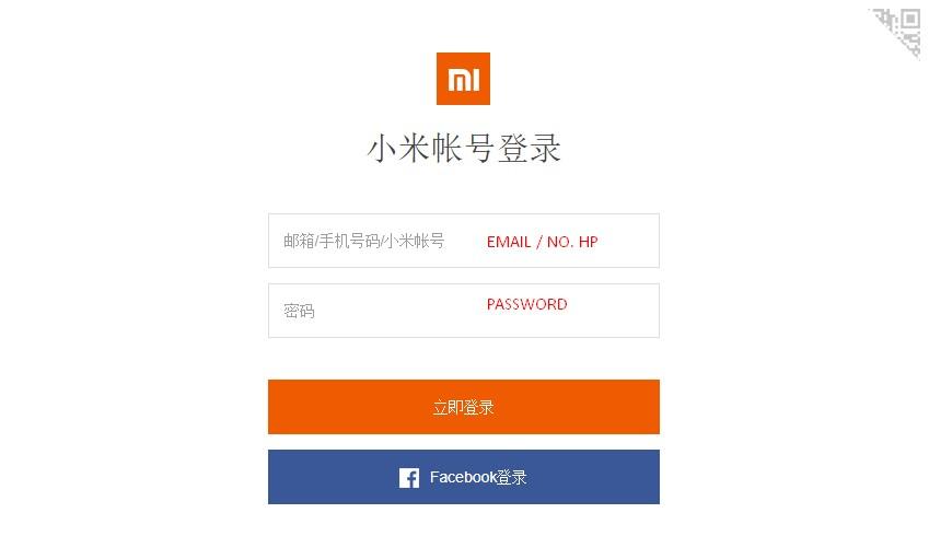 Cara Mengganti Rom Global Xiaomi