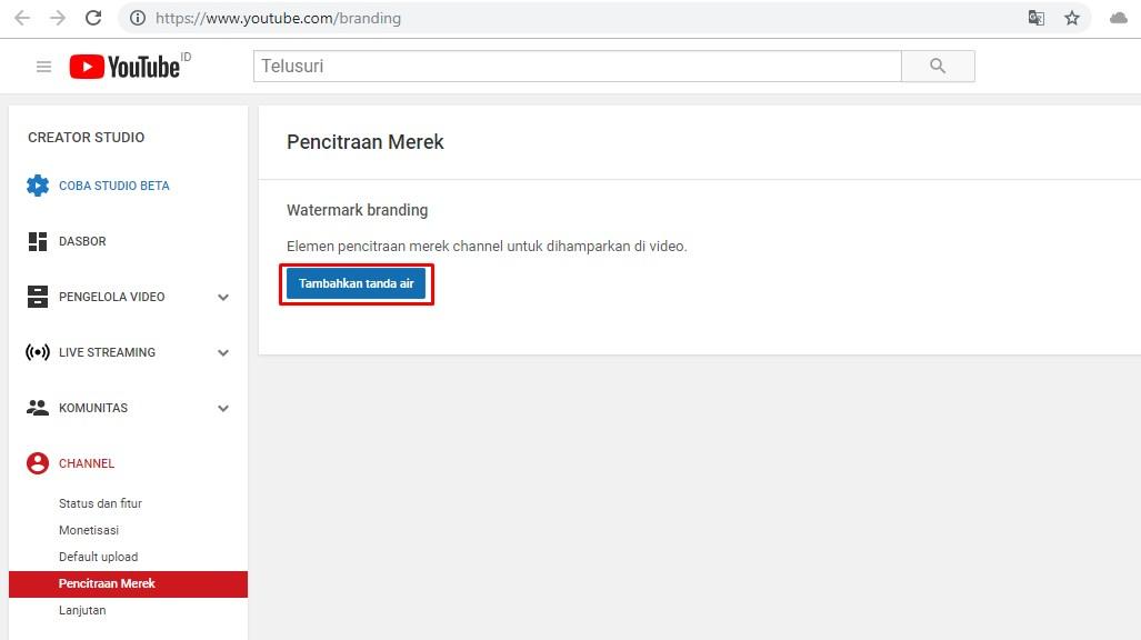 menambahkan watermark otomatis pada youtube